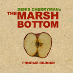 Denis Cherryman & The Marsh Bottom - Гнилые Яблоки